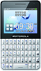 Motorola EX223