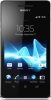SONY Xperia V LT25i 