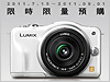 Panasonic  GF3  $17,900 