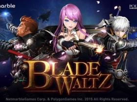 槍劍切換、爽快動作!Blade Waltz 雙平台推出