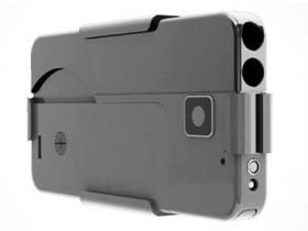 這不是手機,而是 007 的秘密武器!
