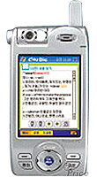 LG SC8000