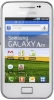 Samsung S5830i Galaxy Ace VE 介紹