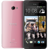 HTC Butterfly S 4G LTE
