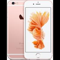 Apple iPhone 6s 64GB 建議售價為 28,500 目前最低報價為 25,500