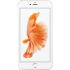 Apple iPhone 6s Plus 64G