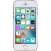 Apple iPhone SE (64GB)