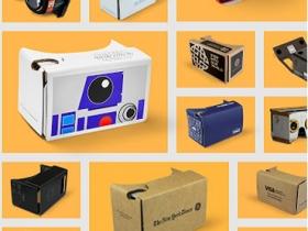 最夯的 VR 裝置,Google Cardboard 出貨突破 500 萬