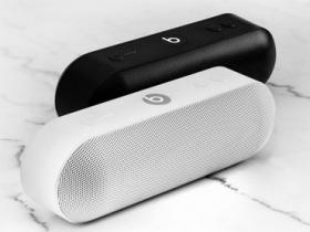 Pill+ 藍牙喇叭,搭配 Beats App 體驗多樣化功能