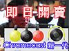 OTT 睇片、聽歌利器! 新一代 Chromecast 香港開賣