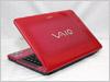 14 吋版顏色夠搶 Sony VAIO EA16 打機冇問題!