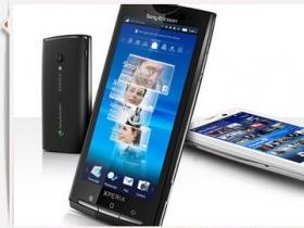 高規格、高注目! Sony Ericsson X10 發表