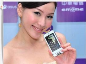 Garmin-Asus M10 超值導航機 中華價 0 元