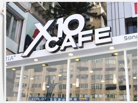 X10 Cafe 開張 體驗手機還可喝咖啡!