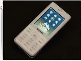 OKWAP C330:亞太雙模 簡單不花俏