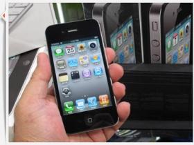 iPhone 4 水貨到港:四萬天價,有錢排隊等