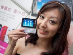 新機上市:有鍵盤的 X10 mini pro 登台囉