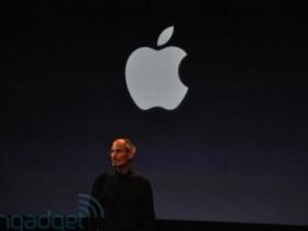 蘋果補救:iPhone 4 用戶可免費獲得保護套