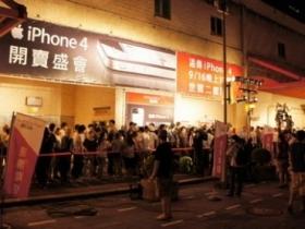 超人氣 iPhone 4 台灣開賣會~現場 Live!