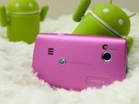 可愛系 Android X10 mini pro 粉紅新妝上市