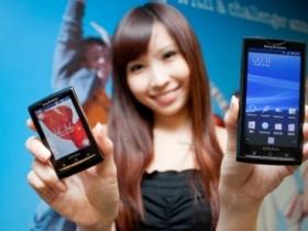 【試用】X10 系列手機 2.1 升級功能