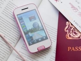 【測試】OKWAP i720 手機界的英文超級資優生