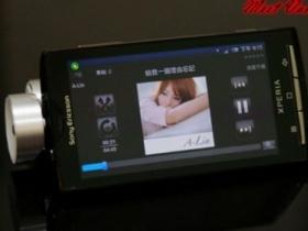 【敗家】內外兼具有質有型~SE MS430