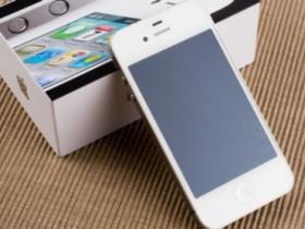 久等囉! 正港白色 iPhone 4 開箱試玩