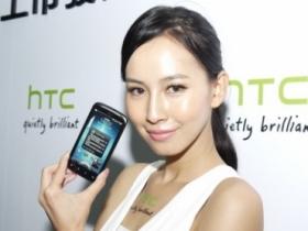HTC Sensation:6 月初開賣、上市價 $20,900