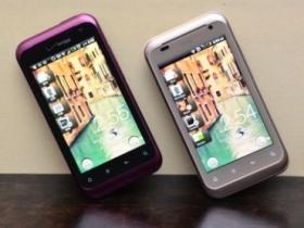 三色美型中階機 HTC Rhyme 紐約現場動手玩