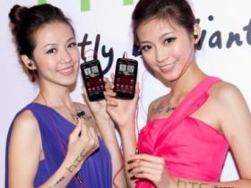 HTC Sensation XE 中華零元價,送 Beats 耳機