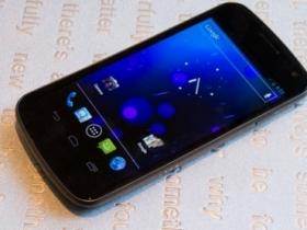 二強結晶:Galaxy Nexus 嶄新功能 重點實測