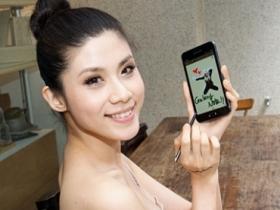 手機跨界平板 Galaxy Note 上市前體驗