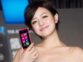Nokia Lumia 800/710 12 月推出 搭導航系統