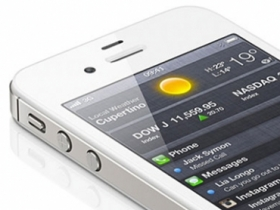 iPhone 4S 開賣:三大電信資費總整理