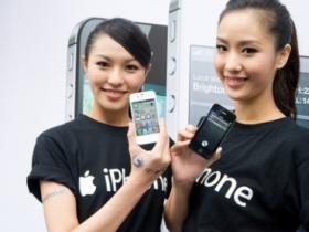 iPhone 4S 登台開賣!預購者年底前可望拿貨
