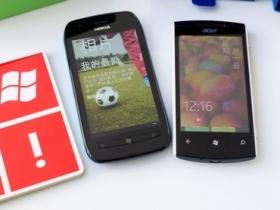 二個芒果新選擇:Nokia Lumia 710、Acer M310