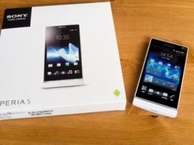 Xperia S 簡易開箱,2/24 台灣發表會喔!