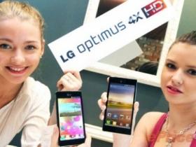 4.7 吋、720p 薄型四核 LG Optimus 4X HD 登場
