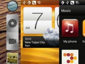 【MWC12】HTC Sense 4.0、照相功能解析