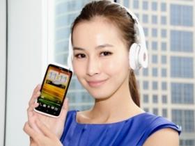 HTC One X 耳機豪華版 3 月 20 日開放預購