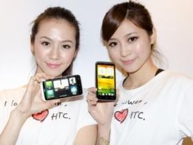 HTC One X、One V 四月初開賣 綁約資費公布