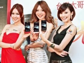 Xperia P 台灣大獨賣 $13,800,4/6 預購 月底上市
