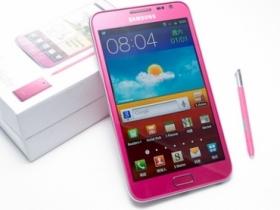 寫真:史上最有份量的粉紅手機 Galaxy Note
