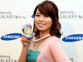 彎彎陪你玩:Galaxy Ace plus 中華零元輕鬆價