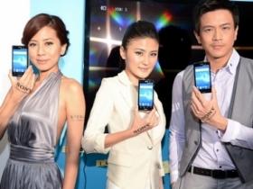Sony Xperia ion 大螢幕進擊:二萬有找,送電源