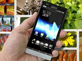 強悍拍攝品質:帶著 Sony Xperia P 去旅行!