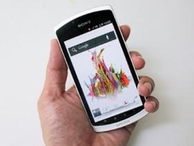 暑假吃冰的新選擇:Sony Xperia neo L
