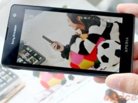 全新核心、強化相機:Sony LT29i 搶先評測