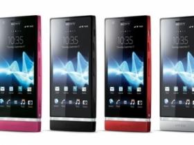 Sony Xperia P 摩登粉上市 SL 下週登台